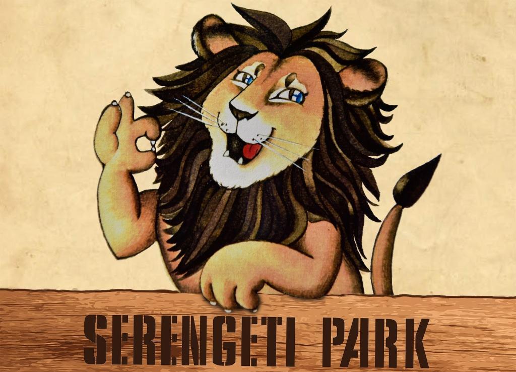 1998 entstand das Parkmaskottchen Löwe Leo. Grafik: Serengeti-Park Hodenhagen
